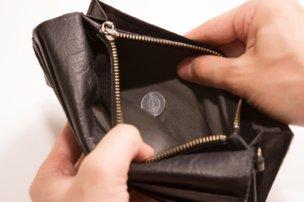 財布の中身は1円だけ