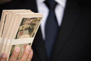 お金を持つ人