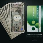 【会社員最強】金銭感覚の絶妙なバランス