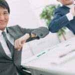 【コンサルや講座を考える前に】今の時代のビジネスの始め方